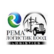 Rema_Logistic EOOD